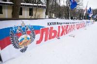 Лыжня России-2015, Фото: 60