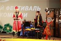Улыбнись, Россия! , Фото: 23