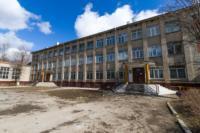 Средняя общеобразовательная школа №60, Фото: 1