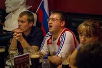 Матч ЧМ-2014: Россия-Бельгия. 22.06.2014, Фото: 12