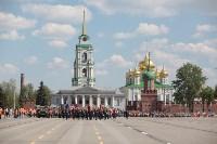 Бессмертный полк-2016, Фото: 60
