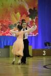 Танцевальный турнир «Осенняя сказка», Фото: 102