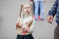 Школодром-2017, Фото: 52