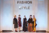 Фестиваль Fashion Style 2017, Фото: 235