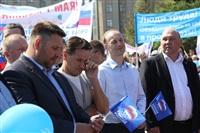 Тульская Федерация профсоюзов провела митинг и первомайское шествие. 1.05.2014, Фото: 88