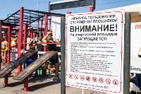 Чемпионат Тульской области по стритлифтингу, Фото: 25