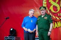 Празднование 80-летия Туламашзавода, Фото: 48