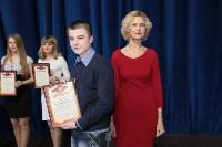 Тульским студентам вручили именные стипендии, Фото: 88