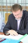 К делу Дудки приобщили заключение лингвиста о разговоре между Дудкой и Волковым, Фото: 27