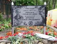В Центральном парке появилась мемориальная табличка создателю «живого уголка», Фото: 21