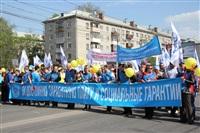 Тульская Федерация профсоюзов провела митинг и первомайское шествие. 1.05.2014, Фото: 36