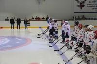 Стартовал областной этап Ночной хоккейной лиги, Фото: 41