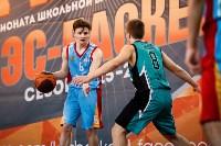 Плавск принимает финал регионального чемпионата КЭС-Баскет., Фото: 76