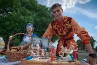 Богатырская трапеза на Куликовом Поле, Фото: 2