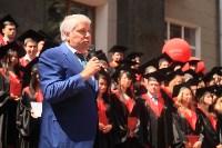 Вручение дипломов магистрам ТулГУ, Фото: 214