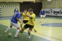 Чемпионат Тулы по мини-футболу среди любителей., Фото: 13