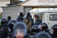 Спецоперация в Плеханово 17 марта 2016 года, Фото: 133