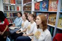 Алексей Дюмин: «Труд учителя должен быть престижным и уважаемым», Фото: 11