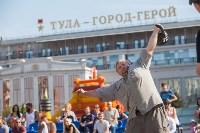 Сила Тулы-2018, Фото: 108
