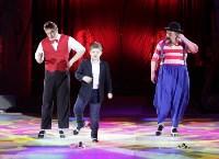 В Тульском цирке состоялось открытие новогодней губернаторской ёлки, Фото: 16