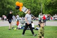 День Победы в Центральном парке, Фото: 9