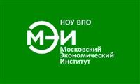 Московский экономический институт, Фото: 1