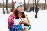 «Яснополянская лыжня - 2016», Фото: 114