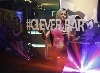 Clever Bar, открытие, Фото: 8