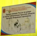 Соревнования по дзюдо на призы Владимира Груздева, Фото: 3