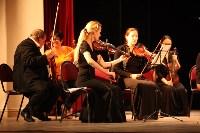 Концерт Дмитрия Когана в Туле, Фото: 3