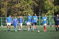 Групповой этап Кубка Слободы-2015, Фото: 578