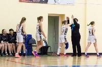 Женский баскетбол, Фото: 6