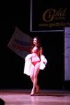 Мисс Тульская область - 2014, Фото: 101