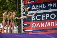 Тула отметила День физкультурника и Всероссийский олимпийский день соревнованиями, Фото: 71