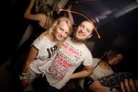 """Прощальная вечеринка в клубе """"Мята"""", Фото: 42"""