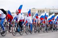 Велопробег в цветах российского флага, Фото: 12