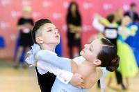 I-й Международный турнир по танцевальному спорту «Кубок губернатора ТО», Фото: 34