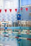 Плавание в Донском, Фото: 24
