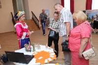 IV Тульский туристический форум «От идеи до маршрута», Фото: 22