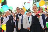 1 сентября 2015 в Тульской области, Фото: 32