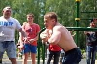 Соревнования по воркауту от ЛДПР, Фото: 91