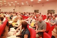Форум предпринимателей Тульской области, Фото: 23