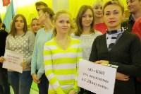 Митинг памяти Василия Грязева, 1.10.2015, Фото: 17
