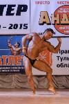 Чемпионат по бодибилдингу и бодифитнесу «Мистер и Мисс Тула - 2015», Фото: 33