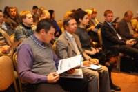 Форум финских компаний в Туле, Фото: 10