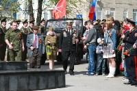 Церемония зажжения Вечного огня в Суворове , Фото: 10