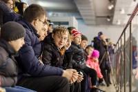 I-й Кубок главы администрации Новомосковска по хоккею., Фото: 68