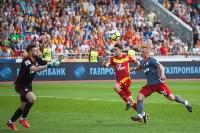Арсенал-Локомотив 2:0, Фото: 124