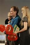 Конкурс-фестиваль «Фамильные ценности – 2013», Фото: 6
