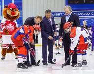 I-й Кубок главы администрации Новомосковска по хоккею., Фото: 97